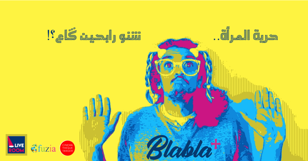 Blabla+ Ep01